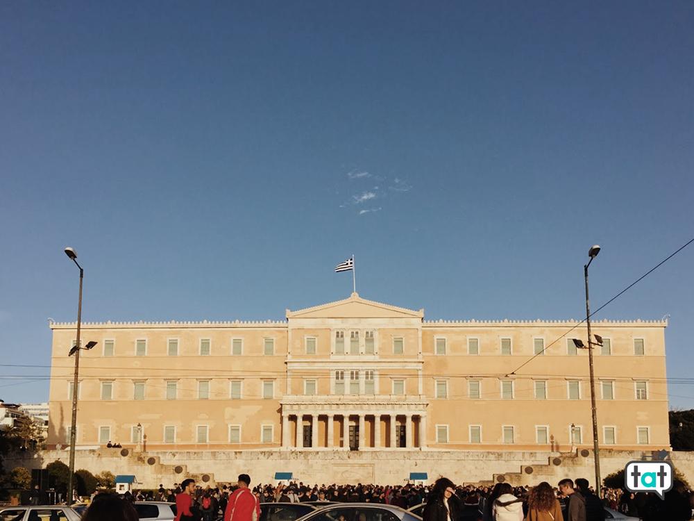 Piazza Syntagma Atene
