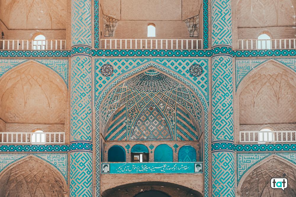 dettaglio maiolica Iran